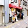 【錦糸町】生駒の排骨カレーチャーハンでしょう