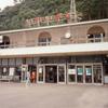 岩泉線岩泉駅