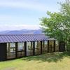 Kirikabu house