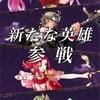 【FEH】新英雄召喚・選ばれし者たち参戦!