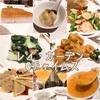 シンガポールに行ったら絶対に行きたい美味しい広東料理店『レイ・ガーデン (利苑)』@チャイムス