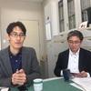 午前:昭島市と顔合わせ。午後:リレー講座は米倉誠一郎先生「日本の創造的対応を求めて--イノベーターたちの日本史」。