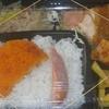 [20/12/24]「琉花」の「照り焼きチキンのねぎソースかけ(日替わり弁当)」 300円 #LocalGuides