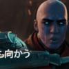【Destiny2】お役立ちサイト『Destiny Tracker』