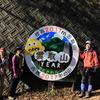 2017年の山「雲取山」山行