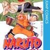 NARUTO 第18巻