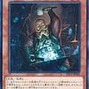 攻撃力アップカード特集第2弾!