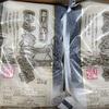 【ふるさと納税】宮城県石巻市から米(ひとめぼれ)が届きました