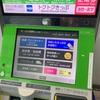 四国🇯🇵列車の旅④ JR四国フリーきっぷ