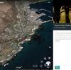 授業で使えるかも?: Google Earthが新しくなりました