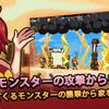 【無人島で生き残れ】最新情報で攻略して遊びまくろう!【iOS・Android・リリース・攻略・リセマラ】新作スマホゲームが配信開始!