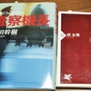 本2冊無料でプレゼント!(3437冊目)