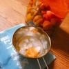 連休最後は、手作り梅酒でしっぽり。