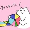 「ボイメン勝手に好きな曲アンケート」開票式【前編】