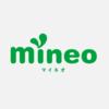 「mineo(マイネオ)」の「チャットで質問」を使って、気になることを6つ聞いてみた
