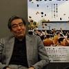"<span itemprop=""headline"">訃報:映画監督・出目昌伸(「神田川」「天国の駅」)死去。83歳。</span>"