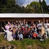 最新のスケジュール(9/13更新)