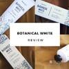 【レビュー】ボタニカルホワイト トゥースペースト、私の中でNO.1!【歯磨き粉】