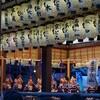 3月は京都・東山花灯路へ行こうよ