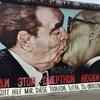 冷戦の象徴「ベルリンの壁」