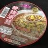 トップバリュ 酸辣湯麺