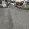 岩原駅付近の掃除をし、神奈川県立西部職業技術校に行った❗