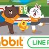 Rabbit LINE PayでAISのSimカードにチャージ