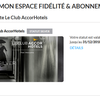 ホテルプログラムのウェブサイト