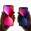 iPhone13の事前予約開始 9月24日発売