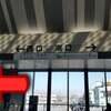 和泉府中駅からクレメガネイオン店までの道のり