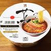 セブンプレミアム Japanese Soba Noodles 蔦 醤油Soba 食べてみました!黒トリュフ香る芳醇な醤油ラーメン!