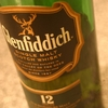 『グレンフィディック12年』洋梨を彷彿させるフルーティーな味わいで人気の一本。