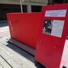 2018/05/05 赤坂RED/THEATER