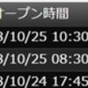 シストレ24 今週の不労所得は6千円でした?!