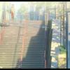 今更だが、「君の名は。」の聖地巡礼の旅に出る。その197.  Real life locations in Kimi no Na wa or Your Name. Scene 197.