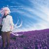 【FGO】「FGO5周年 under the same sky」都道府県新聞【まとめ④】