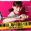 尼崎のキックボクシング 阪急沿線 武庫之荘 ダイエット ジム