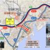 NEXCO西日本 E3九州自動車道「桜島スマートインターチェンジ」上り線入口が開通