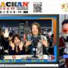 ときたまラジオ2021 03 11 遊びに行きたいとこ Yayoiちゃん Kanaeちゃん  豊臣祐聖 (トヨトミユウセー) ときたまラジオ