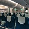 羽田空港からハノイへ