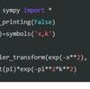 SymPyの使い方22 ~ 積分変換