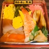 【魚錠(うおじょう)】ちらし寿司をゆったり家で食べるのが美味い!