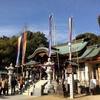 草薙剣・尾張氏ゆかりの神社『名古屋・八劔神社』