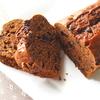 甘さの中に程よい苦さ、コーヒーチョコパウンドケーキのレシピ!