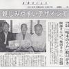 啄木記念館で 新シリーズの「啄木 絵はがき」発行!