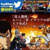 12/10 PX女化 新装 火曜