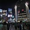 渋谷スクランブルで男性が火ダルマ⁉︎