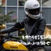 ネオクラシックバイクの波に乗るなら、Araiヘルメット「ラパイド・ネオ」を覚えておけ!
