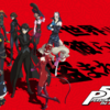 PERSONA5 the Animation 視聴
