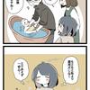 《妊娠漫画》沐浴練習